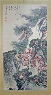 Sale 8221 - Lot 37 - Guan Shanyue Signed Landscape Hand Painted Watercolour Scroll