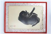 Sale 8391 - Lot 4 - Artist Unknown - Japanese Woodblock Print of a Black Cat, 37 x 25cm