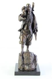 Sale 8989F - Lot 605 - A Bronze Figure Of Chinese Wanderer H: 35cm