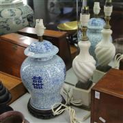 Sale 8236 - Lot 93 - Chinese Lamp & an Alabaster Lamp