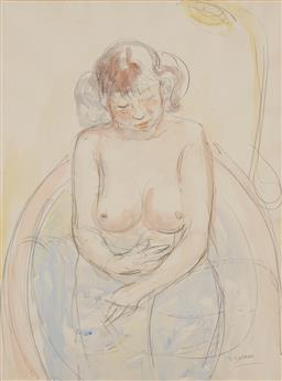 Sale 9180A - Lot 5007 - SALVATORE ZOFREA (1946 - ) Portrait of a Girl pencil and watercolour on paper 73 x 54.5 cm (frame: 95 x 75 x 2 cm) signed lower right