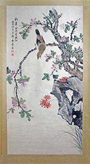 Sale 8221 - Lot 93 - Jin Mengshi Signed Bird & Flowers Hand Painted Watercolour Scroll