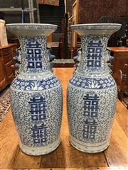 Sale 8882 - Lot 1005 - Pair of Possibly Late Qing Large Blue & White Vases, with lotus scrolls & double happiness characters