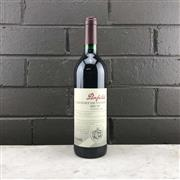Sale 9905W - Lot 674 - 1x 1998 Penfolds Bin 707 Cabernet Sauvignon, South Australia