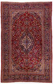 Sale 8770C - Lot 45 - A Persian Kashan From Isfahan Region 100% Wool Pile On Cotton Foundation, 382 x 245cm