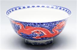 Sale 9164 - Lot 69 - A blue, red and white Chinese bowl (Dia:16cm)