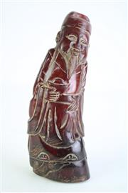 Sale 8849 - Lot 50 - A Carved Horn of A Chinese Scholar (L 17cm)