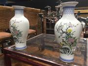 Sale 8896 - Lot 1026A - Pair of Chinese Ceramic Vases