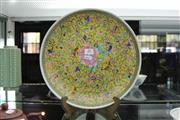 Sale 8116 - Lot 26 - Chinese Famille Rose Plate
