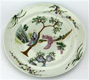 Sale 8096 - Lot 20 - Famille Rose Plate
