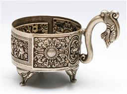 Sale 9164 - Lot 115 - A Chinese possibly silver wine cup (W:10m)