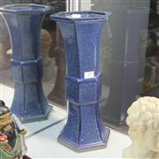 Sale 8236 - Lot 29 - Chinese Blue Glaze Vase