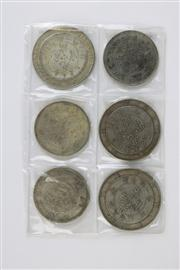 Sale 8436 - Lot 52 - Chinese Money Coins Depicting Dragons (6)