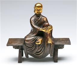 Sale 9164 - Lot 79 - A bronze seated buddha on bench (W:21cm)