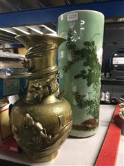 Sale 8757 - Lot 83 - Brass Chinese Dragon Vase (23cm) And A Cylindrical Ceramic Example (30cm)