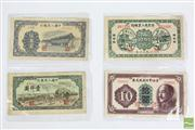 Sale 8466 - Lot 72 - Chinese Money Notes ( 4 Pieces )