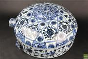 Sale 8581 - Lot 34 - Blue And White Ming Style Chinese Moon Flask Diameter 35cm