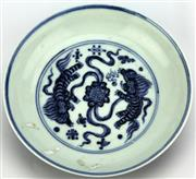 Sale 8088 - Lot 80 - Lucky Beast Blue & White Plate