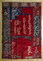 Sale 8700C - Lot 15 - Persian Baluchi 135cm x 95cm