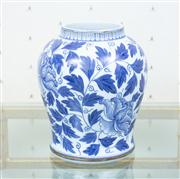 Sale 8815A - Lot 75 - A blue and white baluster vase with peonies decoration and gilt rim, H x 23cm
