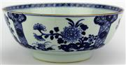 Sale 8088 - Lot 32 - Early Qing Export Ware Blue & White Bowl