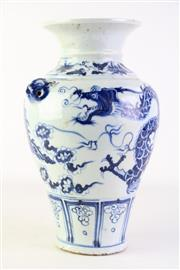 Sale 8877 - Lot 63 - Chinese Blue and White Vase, dragon design, mark to base, H34cm