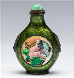 Sale 9144 - Lot 115 - A green enamelled Chinese snuff bottle featuring birds H:7cm