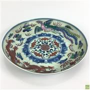 Sale 8652W - Lot 50 - Chinese Doucai Dragon & Phoenix Plate, marked to base, d: 20cm