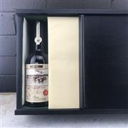 Sale 8933W - Lot 100 - 6x 1979 Houghton Wines Foundation Port - in timber presentation box