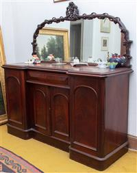 Sale 8934H - Lot 30 - A Victorian cedar mirror back credenza with fine elaborate surround and inverted  cupboard base, Height of back 188cm x Width 180cm...