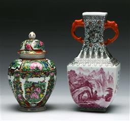 Sale 9144 - Lot 85 - A Chinese republic style vase (H 20cm) together with A famille verte ginger jar (H 16cm)