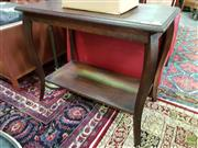 Sale 8580 - Lot 1046 - Tiered Side Table