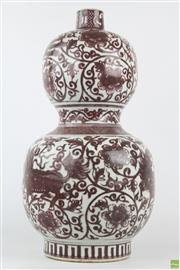 Sale 8586 - Lot 150 - Gourd Vase In Red And White Longqin Mark (H45cm)