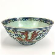 Sale 8652W - Lot 51 - Chinese Doucai Phoenix & Lotus Bowl - h: 7cm