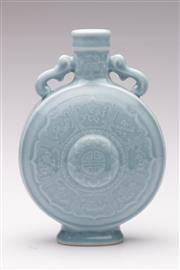 Sale 9070 - Lot 75 - A Blue Glazed Chinese Moon Flask H: 22cm