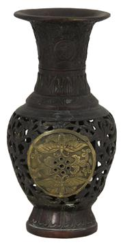 Sale 8048A - Lot 93 - An Oriental pierced bronze vase with character mark to base, height 20cm