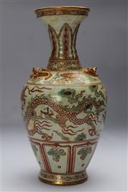 Sale 8667 - Lot 96 - Chinese Dragon Themed Vase