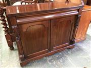 Sale 8666 - Lot 1062 - 19th Century Cedar Chiffonier, with frieze drawer, two arched panel doors & carved brackets