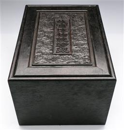 Sale 9175 - Lot 37 - A Red Ground Chinese Bowl in A Carved Rosewood Mystery Box