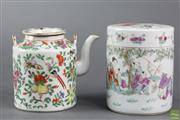 Sale 8603 - Lot 4 - Early Famille Rose Lidded Container And Teapot