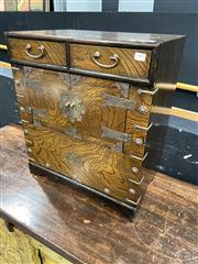 Sale 8896 - Lot 1002 - Chinese Chest Of Two Drawers & Two Doors
