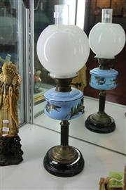 Sale 8226 - Lot 49 - Kerosene Lantern