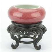 Sale 8221 - Lot 100 - Kang Hsi Marked Peach Bloom Brush Washer