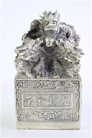 Sale 8840S - Lot 666 - Dragon Themed Chinese Silvered Seal H:20cm