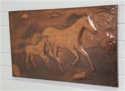 Sale 9255 - Lot 1029 - Copper wall hanging (41x67cm)