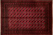 Sale 8256B - Lot 65 - Afghan Turkman 200cm x 300cm RRP $1000