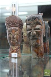 Sale 8285 - Lot 22 - Chinese Set of 2 Puppet Heads