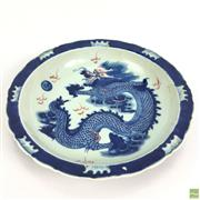 Sale 8648A - Lot 147 - Chinese Blue & White Plate with Brown Glaze to the Exterior - d: 22cm
