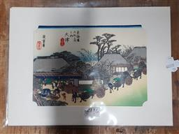 Sale 9130 - Lot 2060 - A group of four unframed contemporary Japanese woodblocks, after Hiroshiges 53 stations