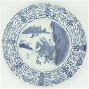 Sale 8273 - Lot 66 - Kangxi Blue & White Hunter Plate